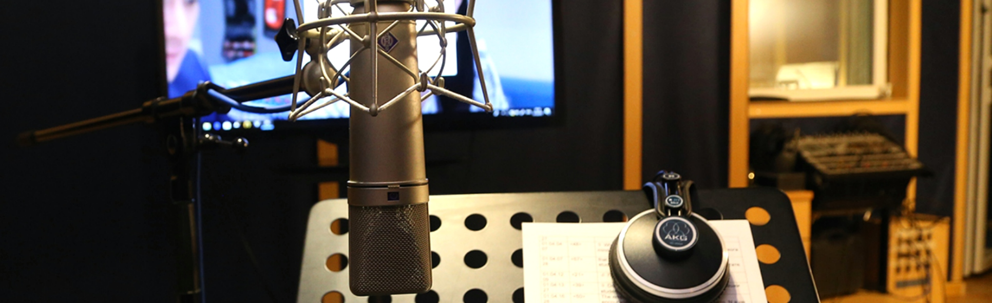 DUBBING AND VOICEOVER SERVICES